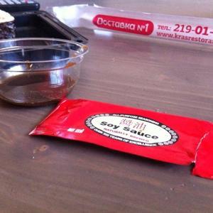 Ролл «Хокаи маки» (180 г) и соевый соус (всего! 10 мл)