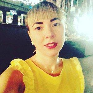 Ekaterina Blinova