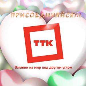 I LOVE TTK!!!