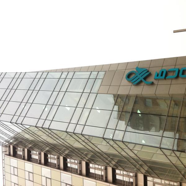 """""""Корпорация зла"""" всегда так хотел назвать это здание:) только здание:)"""