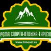 Вертикальный предел, ООО, клуб активных видов отдыха