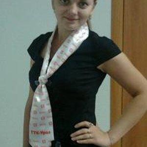 Екатерина Белых