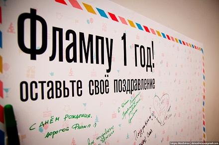 Фото: Сергей Мордвинов