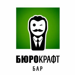 БЮРОКРАФТ БАР