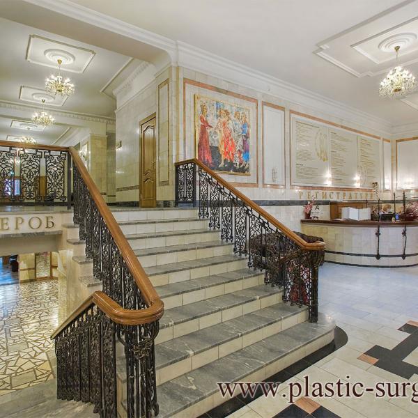 Центр косметологии и пластической хирургии. Регистратура. 1 этаж