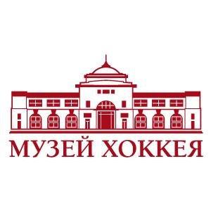 Музей хоккея