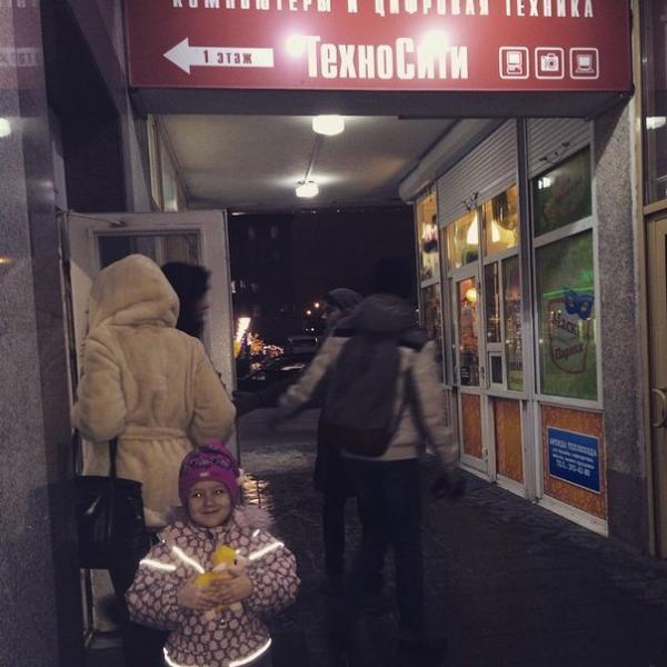 Чудесный барашек от чудесной компании ТехноСити))