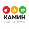КАМИН (Come in), магазин-бар-ресторан