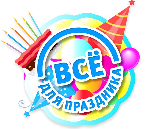 Какие народные праздники в россии