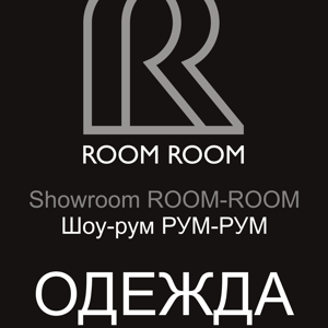Room-room