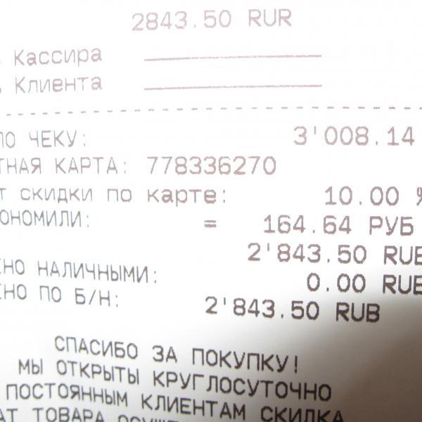 Вот такая математика)))
