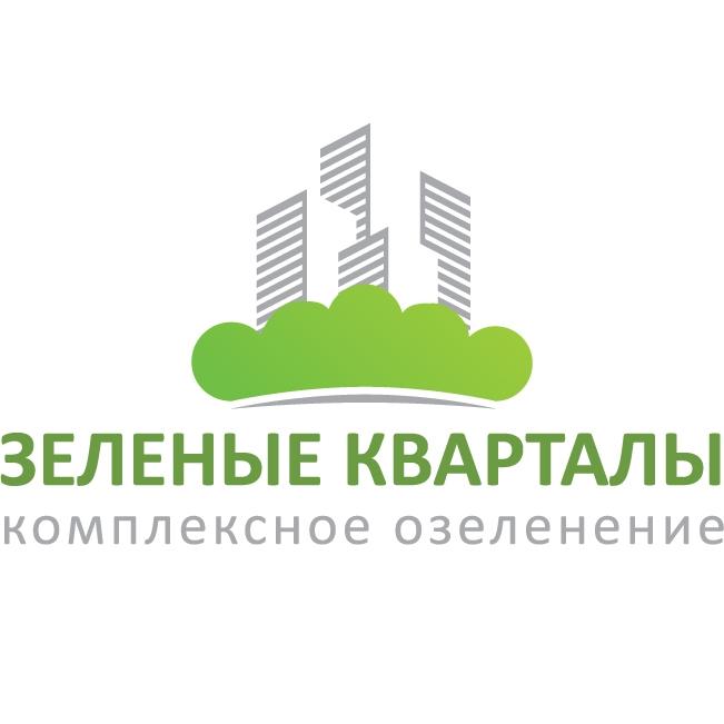 строительная компания времена года красноярск