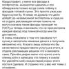 Русские кухни отзывы