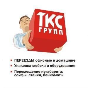 ТКС Групп, ООО