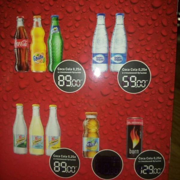 Все Coca Cola :D