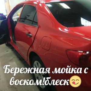 Toyota Corolla-D4D