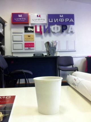 и кофе предложили)))