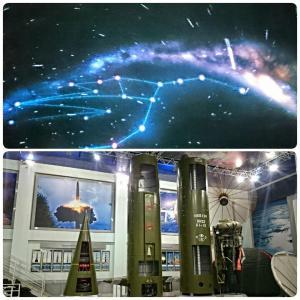 Сверху: кадр из фильма , снизу: зал ракетных экспонатов.