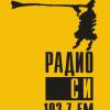 Радио СИ, FM 103.7