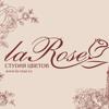 Ля Роуз