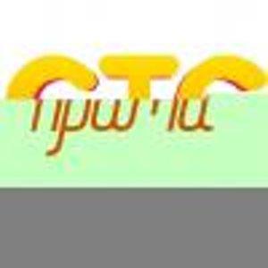 СТС-Прима