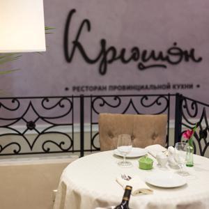 Ресторан провинциальной кухни Крюшон