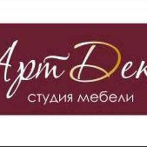 АРТДЕКО, ООО