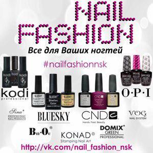 NAIL FASHION, магазин ногтевого сервиса