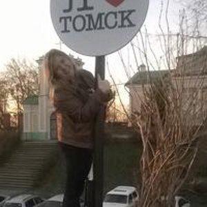 Оля Мезенцева