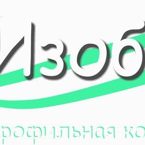 Арт-Изобилие