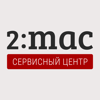 2:MAC