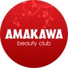AMAKAWA beauty club