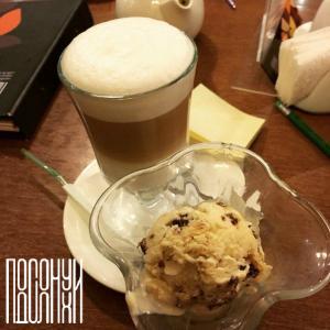 """Обалденное мороженое с """"Бородинским"""" хлебом"""