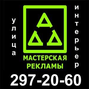 master_skv