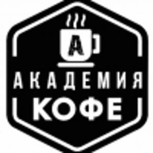 Академия кофе