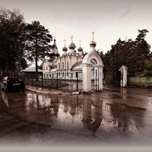 Православный приход во имя святителя Николая Чудотворца