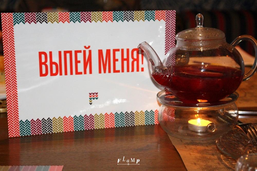 Фирменный чайник «Баранжара»: чай остаётся горячим надолго.