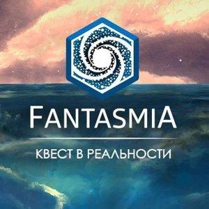 Фантасмиа