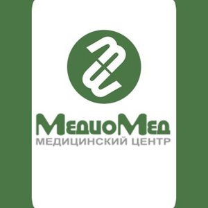 МедиоМед, ООО
