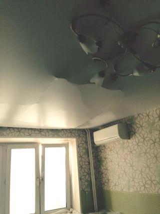 потолок после аварии
