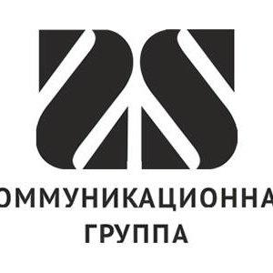 Коммуникационная группа 2С, ООО