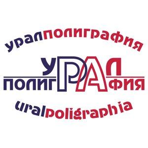 Уралполиграфия