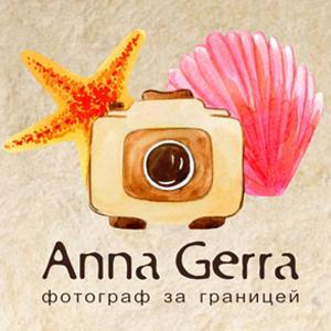 Анна Герра-фотограф за границей