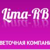Лима-РБ