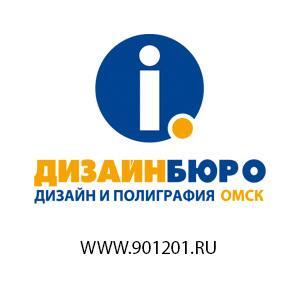 Дизайн-бюро iQ (Омск)