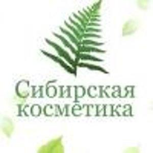 Сибирская косметика адреса