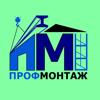 ПРОФМОНТАЖ-2007, ООО