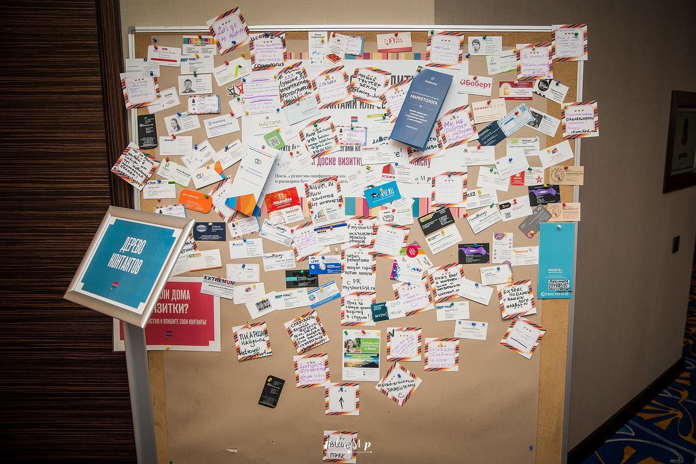Дерево контактов от Флампа: каждый мог оставить свою визитку или написать о поиске сотрудников в команду. Файл с контактами расшарим на всех, кто поделился своими.