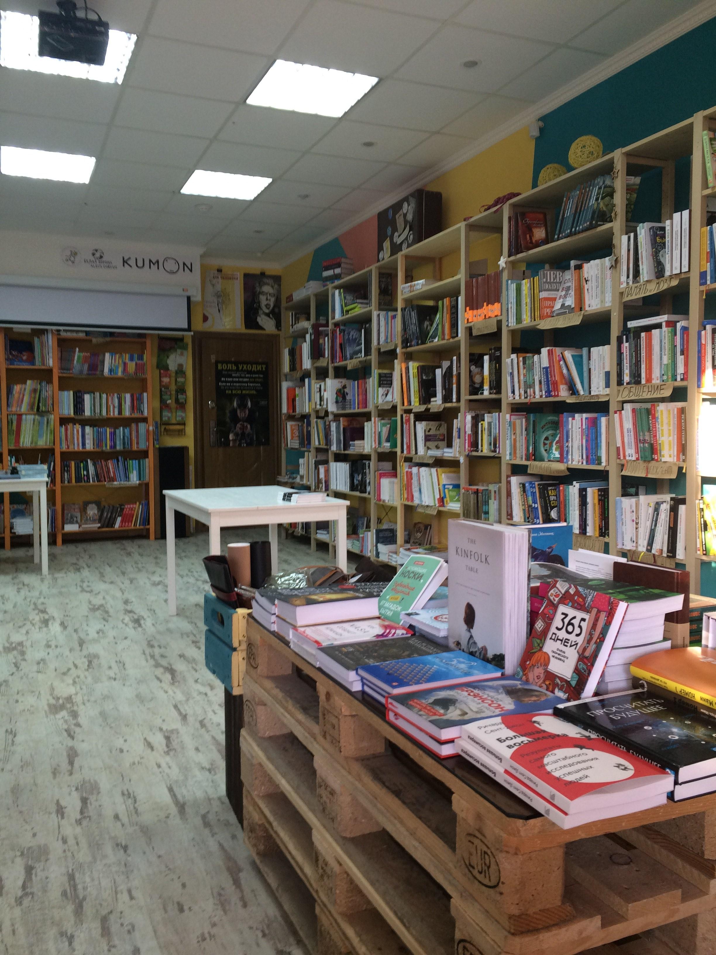 Перемен, книжный магазин-клуб в новосибирске - отзыв и оценк.