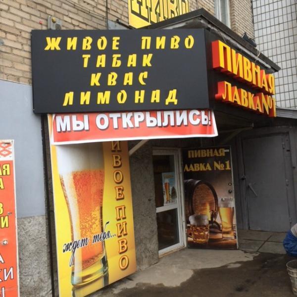 Сфотографировал ВХОД